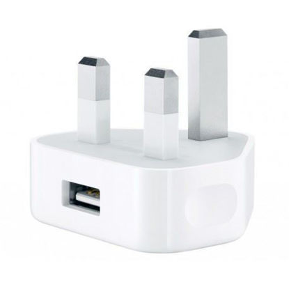 Picture of Apple 5W USB Power Adapter